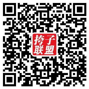 微信扫码访问手机版